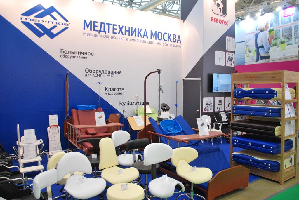 Магазин Медтехника Москва Официальный Сайт